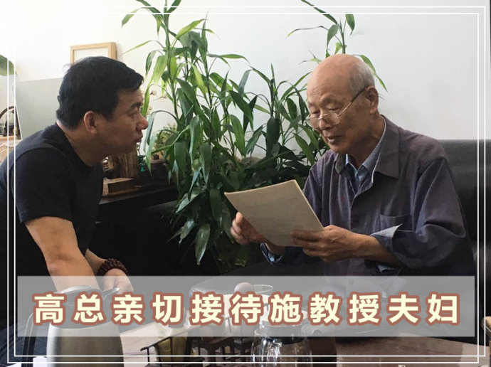 方林故事|一位年近80岁长者的来信 打湿5000人眼眶