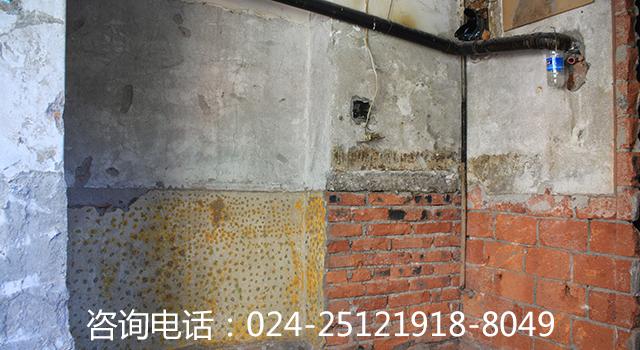 二手房装修改造官网-恩林房翻新
